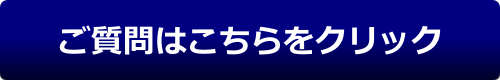 banner_qa
