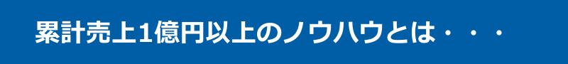 subhead01