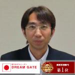 dg_miyake250